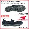 New Balance (ニューバランス) ウォーキング シューズ WW835BK4B Natural (ブラック) (ワイド:B) ナチュラルな履き心地 フェミニンなメリージェーンスタイル♪ 【レディース】