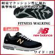 ニューバランス レディースフィットネスシューズ トレーニング用 スニーカー ワイズ:2E 幅広設計 FITNESS WALKING WW880BK22E new balance