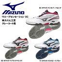 MIZUNO (ミズノ) テニス シューズ 61GB1540 WAVE SENSATION OC ウエーブセンセーション OC クレー・砂入り人工芝コート用