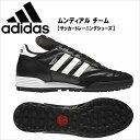 アディダス ムンディアルチーム 019228 サッカー トレーニングシューズ adidas