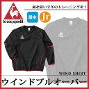 ルコック ウインドシャツ ウインドプルオーバー QS172125J lecoq サッカートレーニング ジュニア
