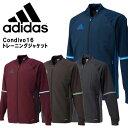 アディダス サッカー フットボール トレーニングウエア Condivo16 トレーニングジャケット ABJ97 adidas