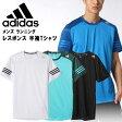 アディダス メンズ ランニングウエア レスポンス 半袖Tシャツ adidas KAV90