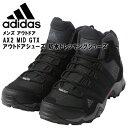 アディダス トレッキング・ハイキングシューズ・AX2 MID GTX メンズ:男性用 Q34271 adidas