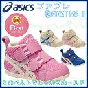 asics (アシックス) シューズ すくすく TUF110 SUKUSUKU ファブレⓇFIRST MS II 子供 靴 スクスク ファースト 履...