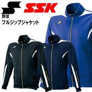 エスエスケイ 野球 トレーニングウエア フルジップジャケット DRF019 SSK