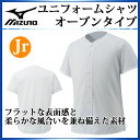ミズノ シャツ オープンタイプ 野球 ジュニア 12JC6F88 MIZUNO