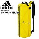 アディダス サッカーバッグ ボールバッグ 3個入れ adidas AKS302Y