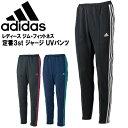 �A�f�B�_�X(adidas)