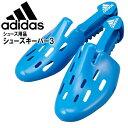 アディダス id サッカー シューズキーパー3 BJY25