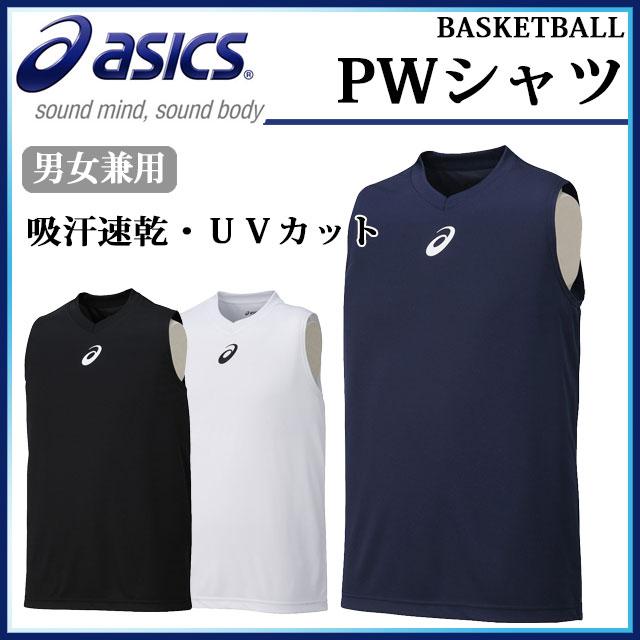 アシックス バスケットボールウェア 練習着 プラ...の商品画像