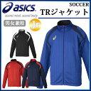 アシックス サッカーウェア フットボールウェア トレーニング...
