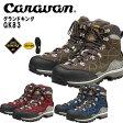 キャラバン GKシリーズ GK83 トレッキングシューズ 靴 ゴアテックス GORE-TEX ビブラムソール 0011830 Caravan