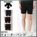 デサント バレーボールウエア クォーターパンツ DSP1601 DESCENTE ストレッチ性のある新素材採用 ポケット付 メンズ