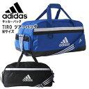 アディダス TIRO チームバッグ M JLH77 サッカー 遠征バッグ adidas