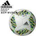 アディダス サッカーボール エレホタ ルシアーダソフト adidas