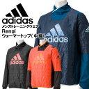 アディダス サッカー フットボール ウェア 練習着 Rengi ウォーマートップ 中綿 BQL23 adidas