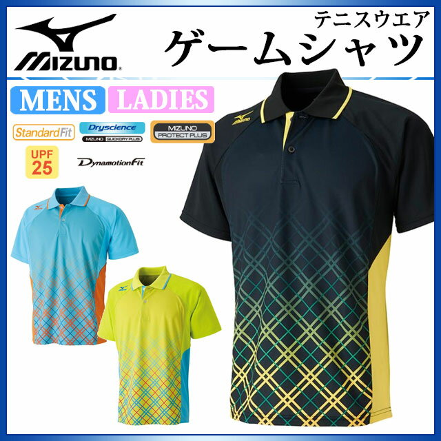 ネコポス ミズノ テニスウエア ゲームシャツ 6...の商品画像
