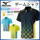 ミズノ ソフトテニスウェア ゲームシャツ ユニホーム 半袖ポロシャツ 男女兼用 62JA6112 バドミントン MIZUNO テニス ウエア