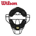 ウィルソン 野球 審判用マスク チタンフレーム WTA3009TB Wilson