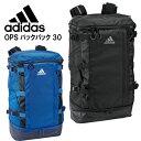 アディダス サッカー OPS バックパック 30 ボストンバッグ ダッフルバッグ MKS60 adidas