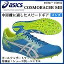 еве╖е├епе╣ екб╝еыежезе╢б╝е╚еще├еп└ь═╤е╣е╤едепе╖ехб╝е║ COSMORACER MD TTP518 asics ├ц╡ў╬ед╦┼мд╖д┐е╣е╘б╝е╔еоев