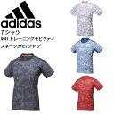 アディダス Tシャツ M4T トレーニングモビリティスネークカモTシャツ adidas DML08 トレーニングメンズ