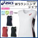 アシックス レディース トレーニングウエア W'Sランニングシャツ XT2041 asics 女性用 陸上 ランニング