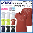 アシックス レディース トレーニングウエア W'S PRINT SS TOP XT6383 asics 女性用 半袖Tシャツ