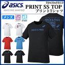 アシックス メンズ トレーニングウエア PRINT SS TOP XT6384 asics 男性用 半袖プリントT シャツ