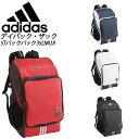 アディダス 5Tバックバック35L 無地 DMU35 野球 遠征バッグ 送料無料 adidas