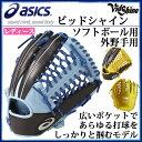 アシックス レディース ソフトボール グローブ ビッドシャイン VIDSHINE 外野手用 BGS7XU asics 大きさ:11