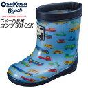 オシュコシュ 子供靴 ロンプ B01 OSK ネービー オシュコシュのベビー用長靴 MS シューズ