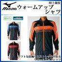 ミズノ ウォームアップシャツ U2MC7010 MIZUNO