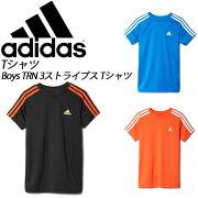 アディダス ジュニア ボーイズ TRN 3ストライプス Tシャツ 半袖 半袖シャツ DJF63 adidas