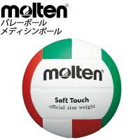 molten (モルテン) ソフトタッチ バレーボール 4号球 MTV4MPITの画像