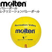 molten (モルテン) レクリエーションバレー ボール 5号球 KV5Yの画像