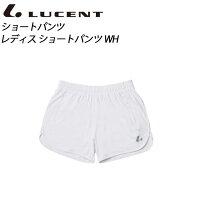LUCENT(ルーセント) テニス トレーニングウエア SK3090 ショートパンツ WH 【レディース】の画像