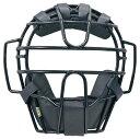 SSK エスエスケイ 野球 キャッチャー 軟式用 マスク A・B 号球対応 CNM810S-70