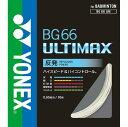 YONEX ヨネックス BG66アルティマックス BG66UM2-430
