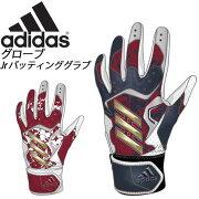 アディダス Jr バッティンググラブ adidas ETY48 野球