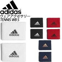 アディダス TENNIS WB S adidas DUR61 スポーツアパレルの画像