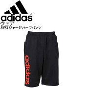 アディダス B ESS ジャージ ハーフパンツ adidas CX3918 ウェア【ジュニア】