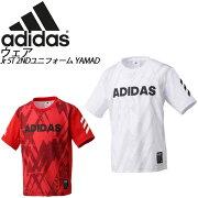アディダス Jr 5T 2NDユニフォーム YAMADA adidas ETY08 ウェア【ジュニア】