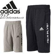 アディダス Jr ハーフパンツスウェット adidas ETY09 ウェア【ジュニア】
