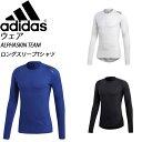アディダス ALPHASKIN TEAM ロングスリーブTシャツ adidas EBR74 ウェア【メンズ】