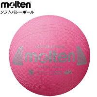 モルテン バレーボール ソフトバレーボール molten S3Y1200P ファミリー・トリム 球の画像