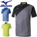 ミズノ テニス ゲームシャツ ラケットスポーツ フィットネス MIZUNO 62JA9002 ゲームウエア ウエア ポロシャツ トレーニングウエア ユニセックス 一般用