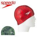 スピード speedo 水泳帽 スイムキャップ シリコーンコーティングキャップ SD97C32