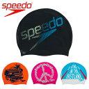 スピード speedo 水泳帽 スイムキャップ プリント シリコーン キャップ SE11920